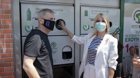 Η Ανταποδοτική Ανακύκλωση συμμετείχε στην 1η Γιορτή Ανακύκλωσης του Δήμου Πειραιά