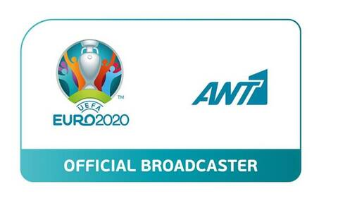 euro 2020 ant1