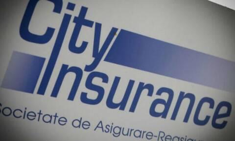 Ενημέρωση της ΤτΕ για την City Insurance