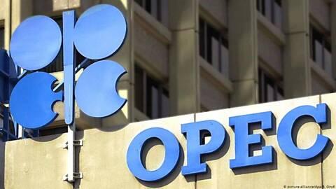 Ισχυρή ανάκαμψη της πετρελαϊκής ζήτησης βλέπει ο ΟΠΕΚ