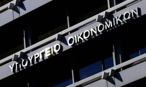 Προχωρεί η μεταρρύθμιση του δημοσιονομικού συστήματος - Επενδύσεις 51,5 εκατ. ευρώ