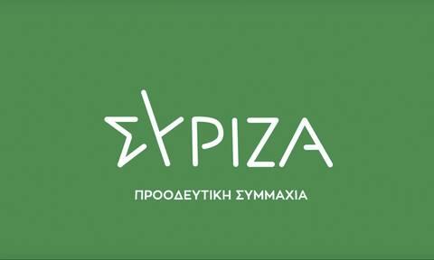 ΣΥΡΙΖΑ κατά ΝΔ: Εμπαίζει τους πολίτες ισχυριζόμενη πως η εκτόξευση των χρεών της είναι «εξυγίανση»