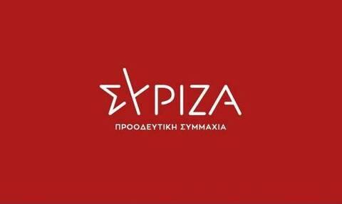 ΣΥΡΙΖΑ: Καταθέτει πρόταση νόμου για τα οικονομικά των κομμάτων και την  εξυγίανσή τους