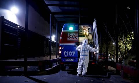 Κορονοϊός – Αργεντινή: Οι νεκροί ξεπέρασαν τους 84.000 – Παρατείνονται τα περιοριστικά μέτρα