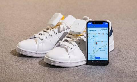 Ειδικά παπούτσια βοηθούν άτομα με προβλήματα όρασης να βρίσκουν τον δρόμο τους (vid)