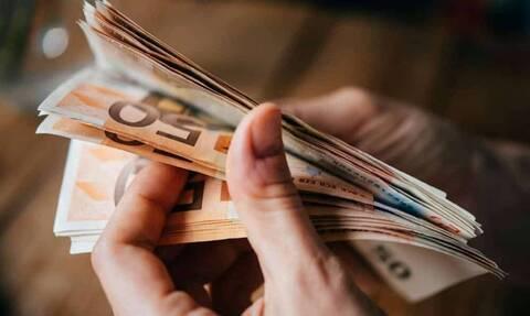 ευρώ/χρήματα