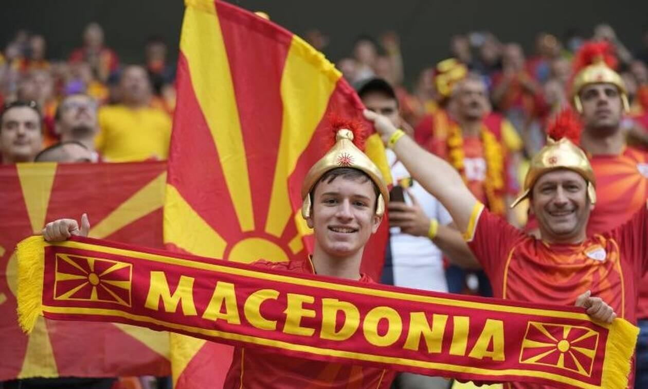 Euro 2020: Προκλητικοί Σκοπιανοί - Κασκόλ με το όνομα «Μακεδονία» και... Μεγαλέξανδροι στις κερκίδες