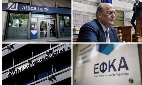 Ο αναβαλλόμενος της Attica Bank, o πλούσιος οφειλέτης του ΕΦΚΑ και ο προς αποχώρηση Γενικός