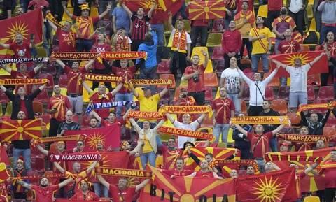 Σκόπια: Προκλήσεις δίχως τέλος! Αποκαλούσαν τη χώρα «Μακεδονία» στην κρατική τηλεόραση