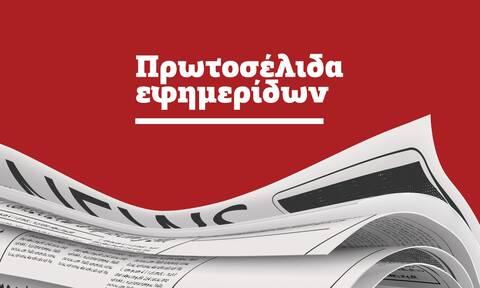 Πρωτοσέλιδα εφημερίδων σήμερα, Δευτέρα 14/06