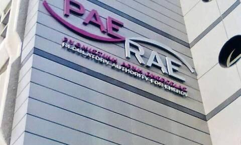 Kύκλος αξιολόγησης έργων ΑΠΕ από τη ΡΑΕ