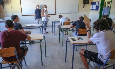 Νεοελληνική Γλώσσα - Έκθεση: Δείτε τα θέματα στο Newsbomb.gr (Πανελλήνιες 2021)