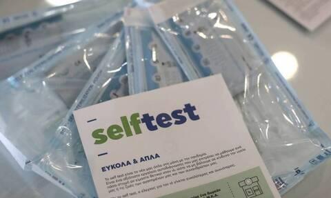 Self test: Πότε σταματάει η χρήση τους από τους πλήρως εμβολιασμένους