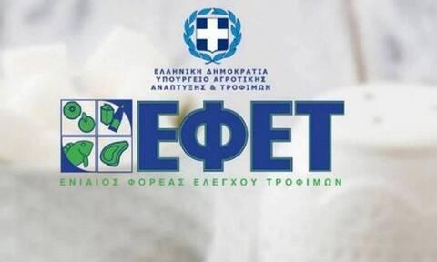 ΕΦΕΤ: Προσοχή! Επικίνδυνες σεφταλιές με σαλμονέλα - Μην τις καταναλώσετε