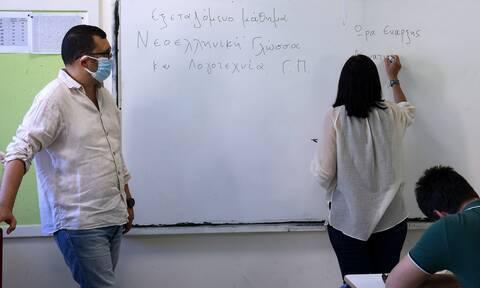 Πανελλήνιες 2021 - Νεοελληνική Γλώσσα: Οι πρώτες εκτιμήσεις για τα θέματα της Έκθεσης