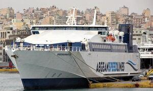 Απειλή για βόμβα στο SPEEDRUNNER 3 - Κατέβασαν τους επιβάτες στη Σέριφο