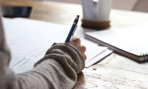 Πανελλήνιες 2021: Και τι έγινε αν κάνεις λάθος επιλογή στη σχολή;