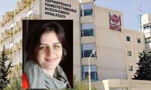 Κρήτη: Ξεσπά ο σύζυγος της 44χρονης για την αλλαγή με το Astrazeneca - «Σαν να ομολόγησαν έγκλημα»