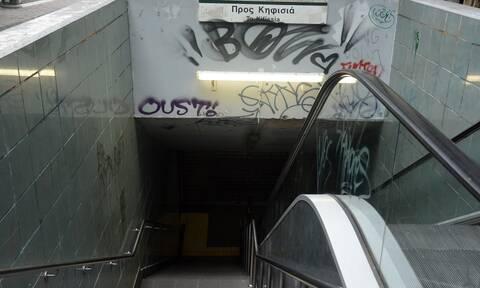 Απεργία την Τετάρτη (16/6): «Μπλακ άουτ» σε Μετρό, ΗΣΑΠ, Τραμ - Στάσεις εργασίας σε λεωφορεία, ΟΣΕ