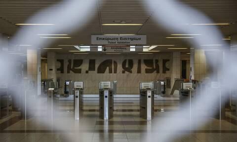 Απεργία: Πώς θα λειτουργήσουν την Τετάρτη (16/6) Μετρό, Τραμ, Λεωφορεία, Τρόλεϊ, Τρένα, Προαστιακός