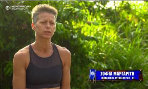 Συγκλονίζει η Σοφία Μαργαρίτη: «Δεν μπορώ να δουλέψω μετά το Survivor»