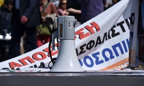 Απεργία: Πανελλαδική στάση εργασίας - «Παραλύει» το Δημόσιο - Πώς θα κινηθούν τα Μέσα Μεταφοράς