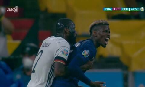 Euro 2020: Ο Ρούντιγκερ δάγκωσε τον Πογκμπά, αλλά δεν το είδε ούτε το VAR (vid)