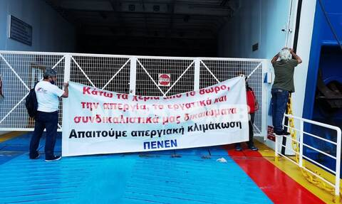 Απεργία: Στους καταπέλτες των πλοίων στο λιμάνι του Πειραιά οι ναυτεργάτες - Ρεπορτάζ Newsbomb.gr