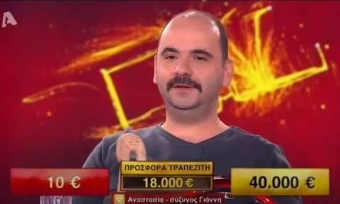 Διέσυρε τον τραπεζίτη του Deal: Είχε 10 ευρώ και του πήρε 18.000 ευρώ (vid)