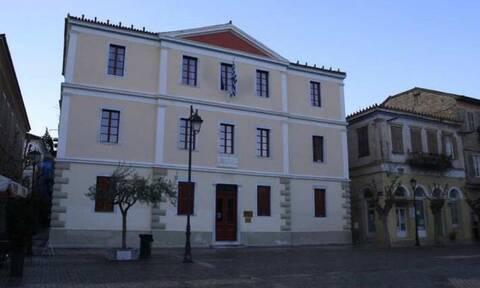 Δημαρχείο Ναυπλίου