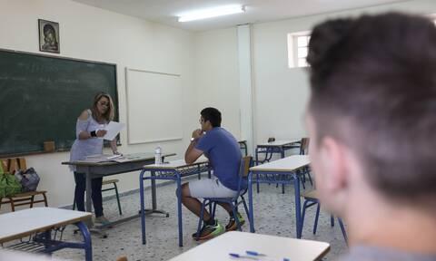 Θέματα Πανελληνίων 2021: Οι απαντήσεις στα Μαθηματικά
