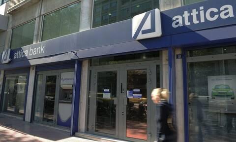 Attica Bank: Μείωση ζημιών στο πρώτο τρίμηνο 2021