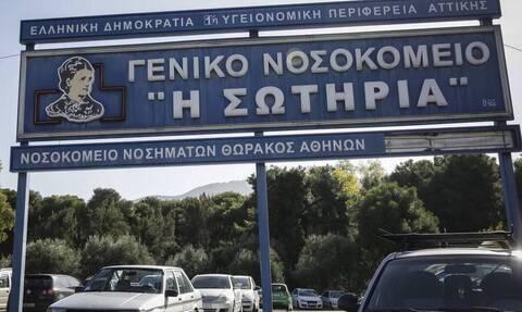 Συναγερμός στο «Σωτηρία»: Εργαζόμενος κατηγορείται ότι έβαλε κάμερες στα αποδυτήρια του νοσοκομείου