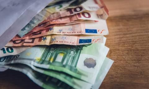 Πληρωμές - Συντάξεις