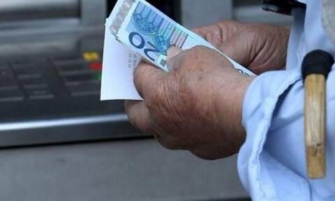 Αναδρομικά συνταξιούχων: Διήμερο πληρωμών 29 και 30 Ιουνίου