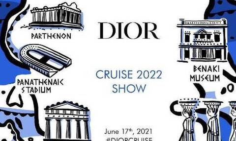 Καλλιμάρμαρο Dior επίδειξη μόδας