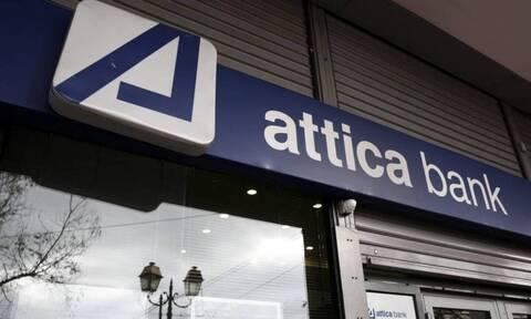 Στις 7 Ιουλίου η κρίσιμη Γενική Συνέλευση της Attica Bank