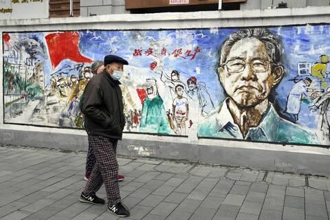 Κορονοϊός: Οι Κινέζοι ζητούν να διεξαχθεί έρευνα και στις ΗΠΑ για την προέλευση της πανδημίας