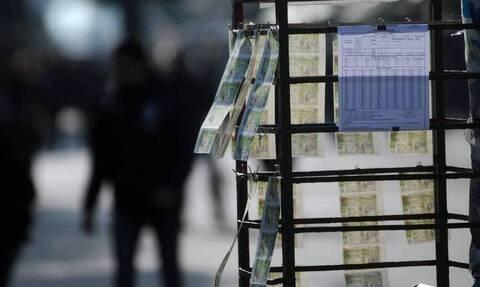 Λαϊκό Λαχείο: Ειδική καλοκαιρινή κλήρωση την Παρασκευή 25.06 – Μοιράζει 10.000 ευρώ σε 100 τυχερούς
