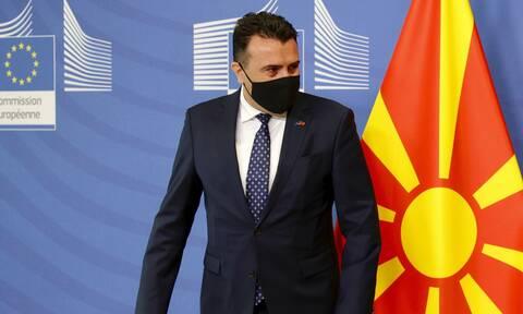 Η Βουλγαρία διατηρεί το βέτο για την έναρξη ενταξιακών διαπραγματεύσεων των Σκοπίων με την ΕΕ