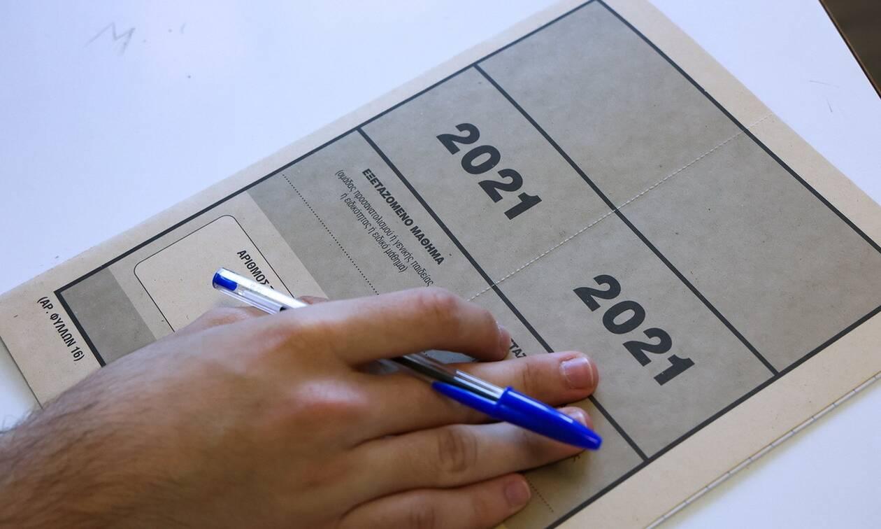 Πανελλήνιες 2021 LIVE: Τι ώρα θα ανακοινωθούν τα θέματα σε Κοινωνιολογία, Χημεία, Πληροφορική