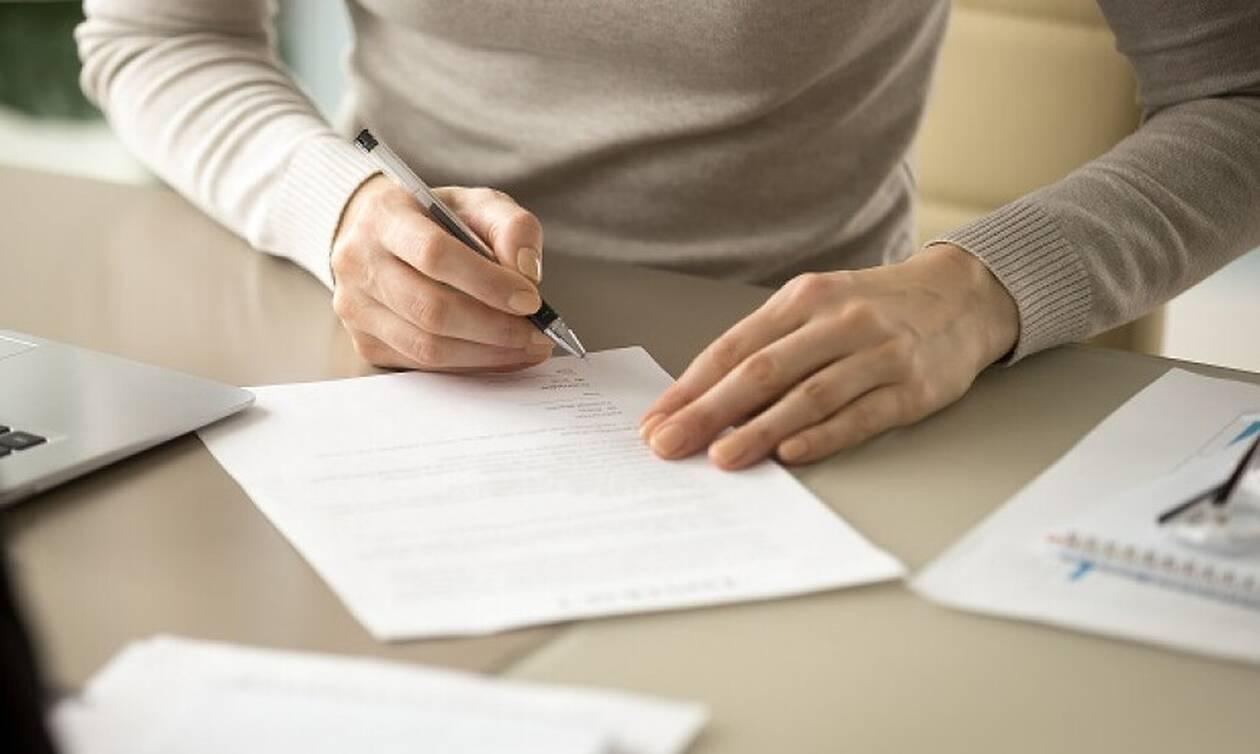ΑΣΕΠ: Προσλήψεις στο Δήμο Σιθωνίας - Από αύριο (19/6) οι αιτήσεις