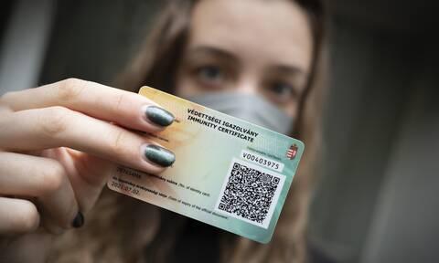 Ντιντιέ Ρέιντερς: Προχωρούν οι διαδικασίες για την εφαρμογή του ψηφιακού πιστοποιητικού της ΕΕ