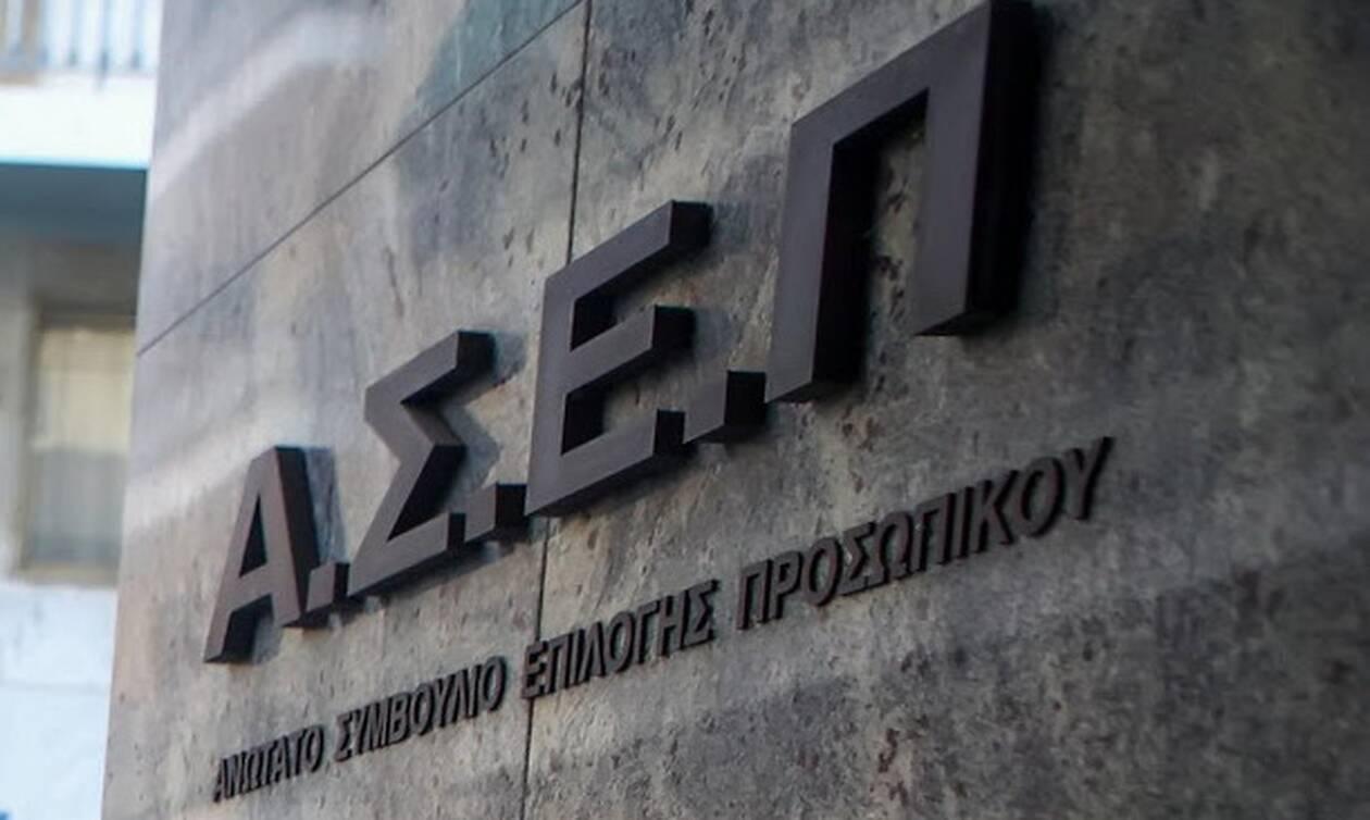ΑΣΕΠ: Προσλήψεις στο Δήμο Αγρινίου - Από σήμερα (18/6) οι αιτήσεις