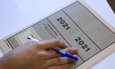 Πανελλήνιες εξετάσεις 2021