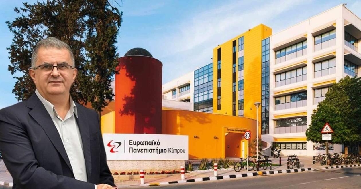 Νέος πρύτανης του Ευρωπαϊκού Πανεπιστημίου ο καθηγητής Αντρέας Ευσταθίου