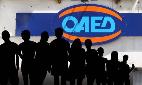 ΟΑΕΔ: Νέο πρόγραμμα επιχορήγησης επιχειρήσεων - Πρόσληψη έως και 1.000 εργαζομένων