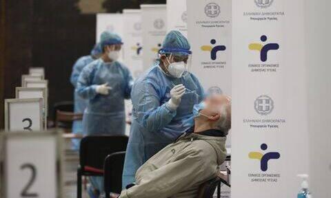 Κρούσματα σήμερα: 469 νέα ανακοίνωσε ο ΕΟΔΥ - 20 θάνατοι σε 24 ώρες, στους 307 οι διασωληνωμένοι