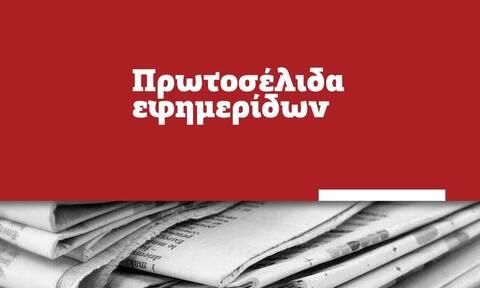 Πρωτοσέλιδα εφημερίδων σήμερα, Σάββατο 19/06