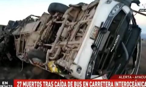 Περού: 27 νεκροί σε τροχαίο δυστύχημα
